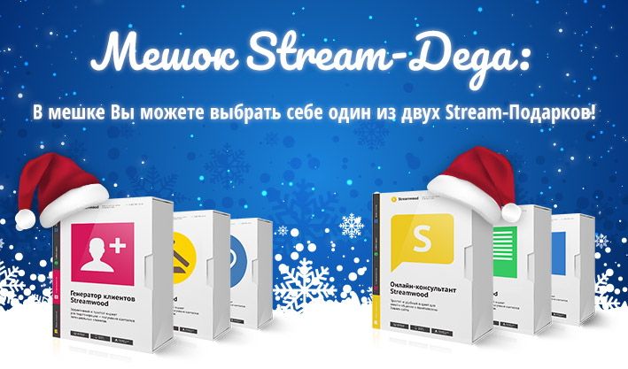 this is stream-ded Moroz!